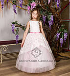 Длинное нарядное детское платье Анита  на 4-5, 6-7, 8-9 лет, фото 6