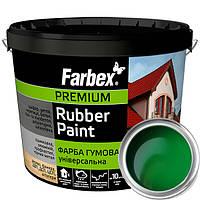 Резиновая краска Зеленая Фарбекс 12кг