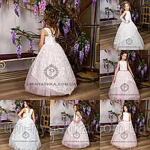 Длинное нарядное детское платье Анита  на 4-5, 6-7, 8-9 лет