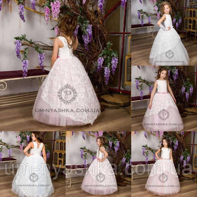 Длинное нарядное детское платье Анита