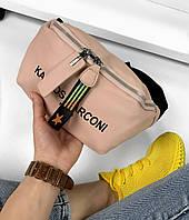 Сумка бананка женская на пояс сумочка через плечо пудровая экокожа