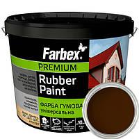Резиновая краска Коричневая Фарбекс 12кг