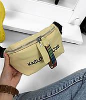Сумка бананка женская на пояс сумочка через плечо желтая экокожа