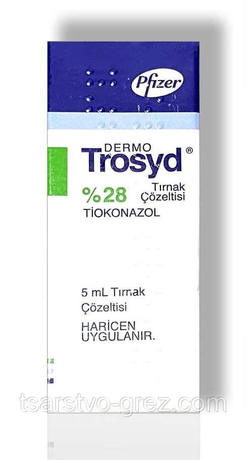 Trosyd Трозид (Тиоконазол) Лак От Грибка Ногтей 28% - Оригинал
