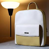 """Женский рюкзак стильный, женский яркий рюкзак желтого цвета в стиле """"loft"""""""