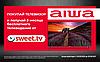 AIWA & 3 месяца бесплатного ТВ