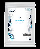 Антіслежіватель AC 1 збереження сипучості 10 кг