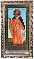 Ікона святого пророка Іллі (багет)