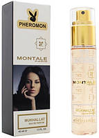45 мл парфюм с феромонами Montale Mukhallat Pheromone (Унисекс)