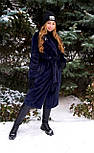 Стильная женская эко шуба синяя Elvi Ш 31, фото 3