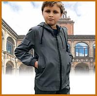 Дитяча куртка з капюшоном сіра для хлопчика весна/осінь, спортивна курточка на хлопчика Easy softshell, фото 1