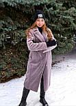 Женская шуба из эко меха серая Elvi Ш 31, фото 2