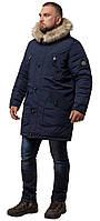 Зимова чоловіча парку сучасна синя модель 91660, фото 1
