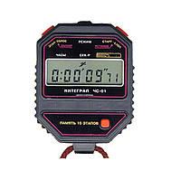 """Часы-секундомер электронный """"Интеграл ЧС-01.ОРИГИНАЛ."""