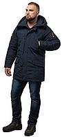 Темно-синяя парка мужская зимняя с ветрозащитной планкой модель 2694 (ОСТАЛСЯ ТОЛЬКО 48(M)), фото 1