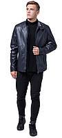 Брендовий шкіряна куртка чоловіча темно-синя модель 2193 (ЗАЛИШИВСЯ ТІЛЬКИ 56(3XL)), фото 1