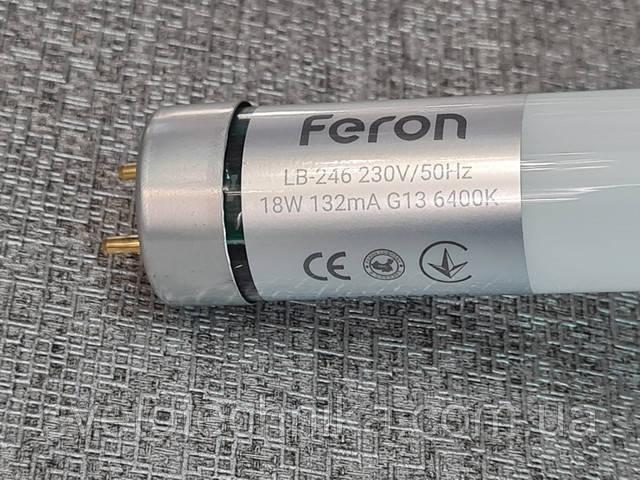 Feron LB246 Т8 G13 18W 64000К світлодіодна лампа