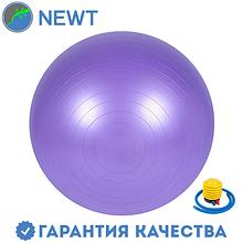 Мяч для фитнеса (фитбол) 85 см Newt HMS фиолетовый