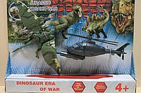 Герои Динозавры на планшетке 40*5,5*29 см