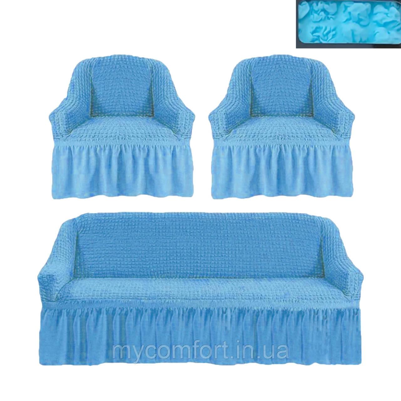 Чехол на диван и два кресла. Голубой