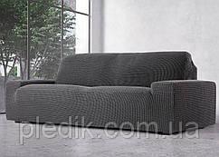 Чохол на диван натяжна 3-х місний Іспанія, Glamour Grey Гламур сірий