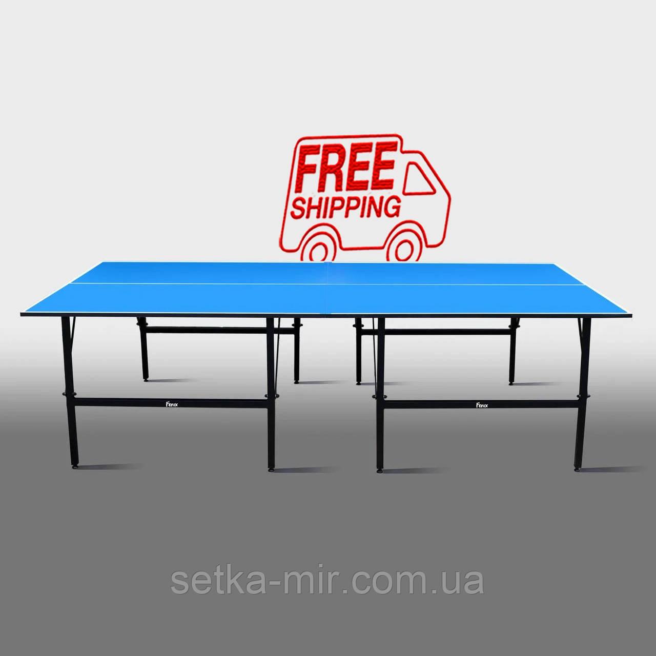 Тенісний стіл «Фенікс» Basic M16