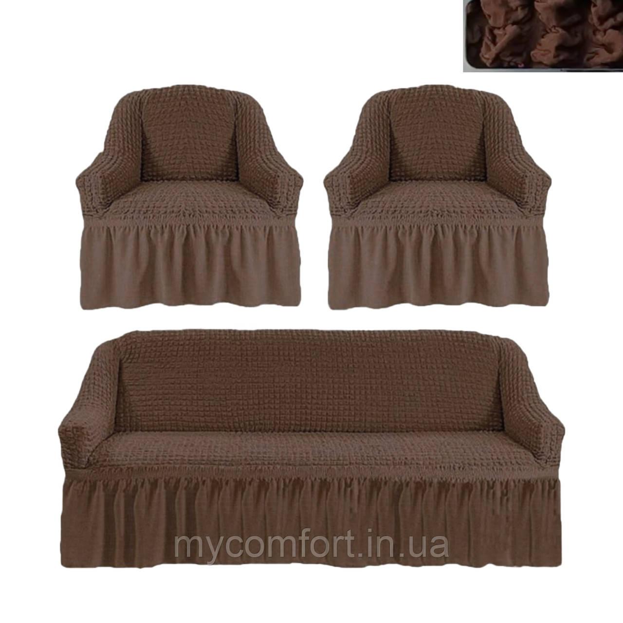 Чехол на диван и два кресла. Коричневый