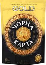 """Растворимый кофе """"Черная Карта"""" 60 гр. в эконом пакете!"""