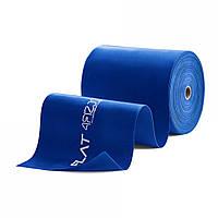 Стрічка еластична спортивна в рулоні4FIZJOFlat Band Для йоги тафітнесу Довжина 30м Латекс Синій (4FJ0104)