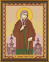 Схема для вышивки бисером икона Святая Ксения Петербургская