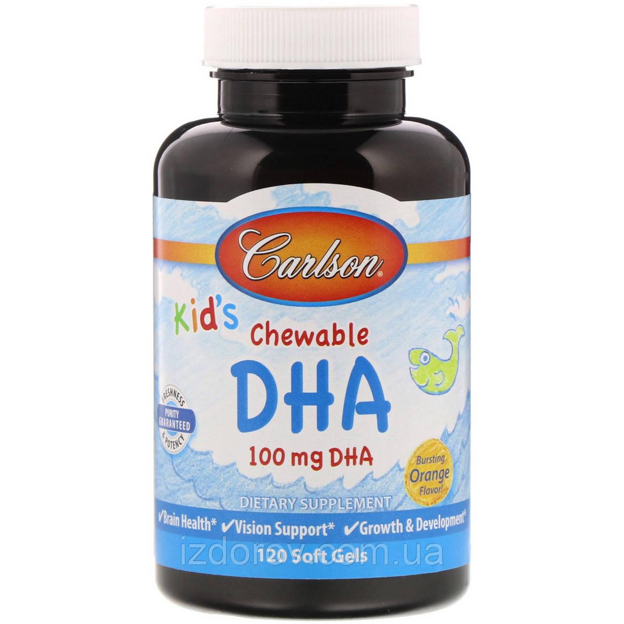 Carlson Labs, Жевательная ДГК для детей, с насыщенным вкусом апельсина, 100 мг, 120 мягких желатиновых капсул