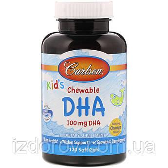 Carlson Labs, Жувальна ДГК для дітей, з насиченим смаком апельсина, 100 мг, 120 м'яких желатинових капсул