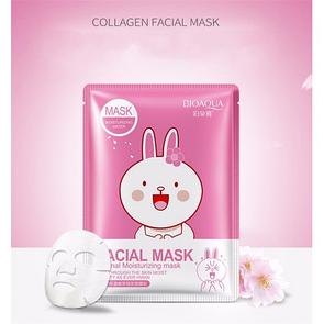 Маска для лица тканевая BioAqua Facial Animal Mask 30 гр