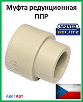 Муфта редукционная Wavin 32х20 ппр