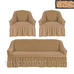 Чехол на диван и два кресла. Бежевый