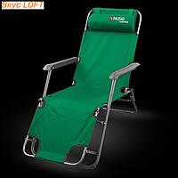 Кресло-шезлонг 156х60х82 см. Садовый лежак для отдыха на даче. Кресло лежак для отдыха. Кресло шезлонг на дачу