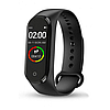 Годинник Smart Watch ART - M4 ART-5752 Смарт браслет