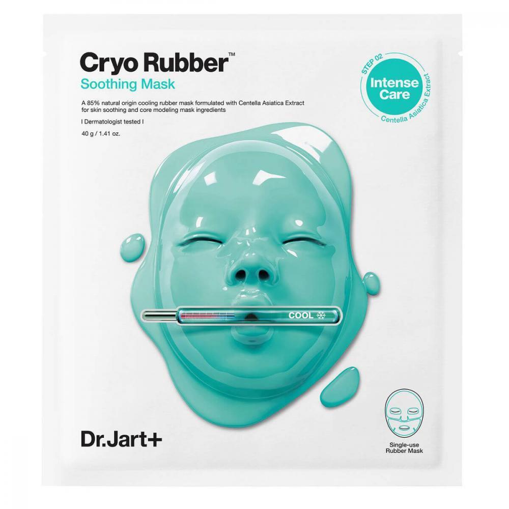 Маска альгинатная Dr.Jart+ Cryo Rubber With Soothing Allantoin успокаивающая с аллантоином