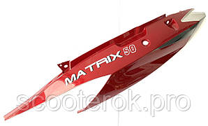 Пластик задняя боковушкадля скутера Вайпер Матрикс 50-150куб, леваяКитай.