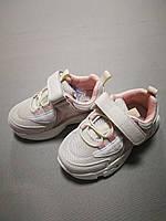 Кросовки для девочки 22,  24, 25, 26, 27 размер, фото 1