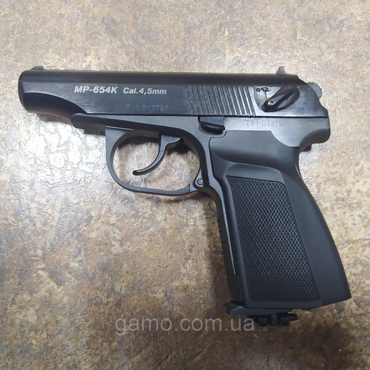 Пістолет пневматичний МР-654К