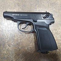 Пістолет пневматичний МР-654К, фото 1