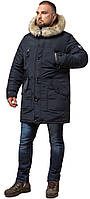 Парка мужская черно-синяя зимняя модель 91660, фото 1