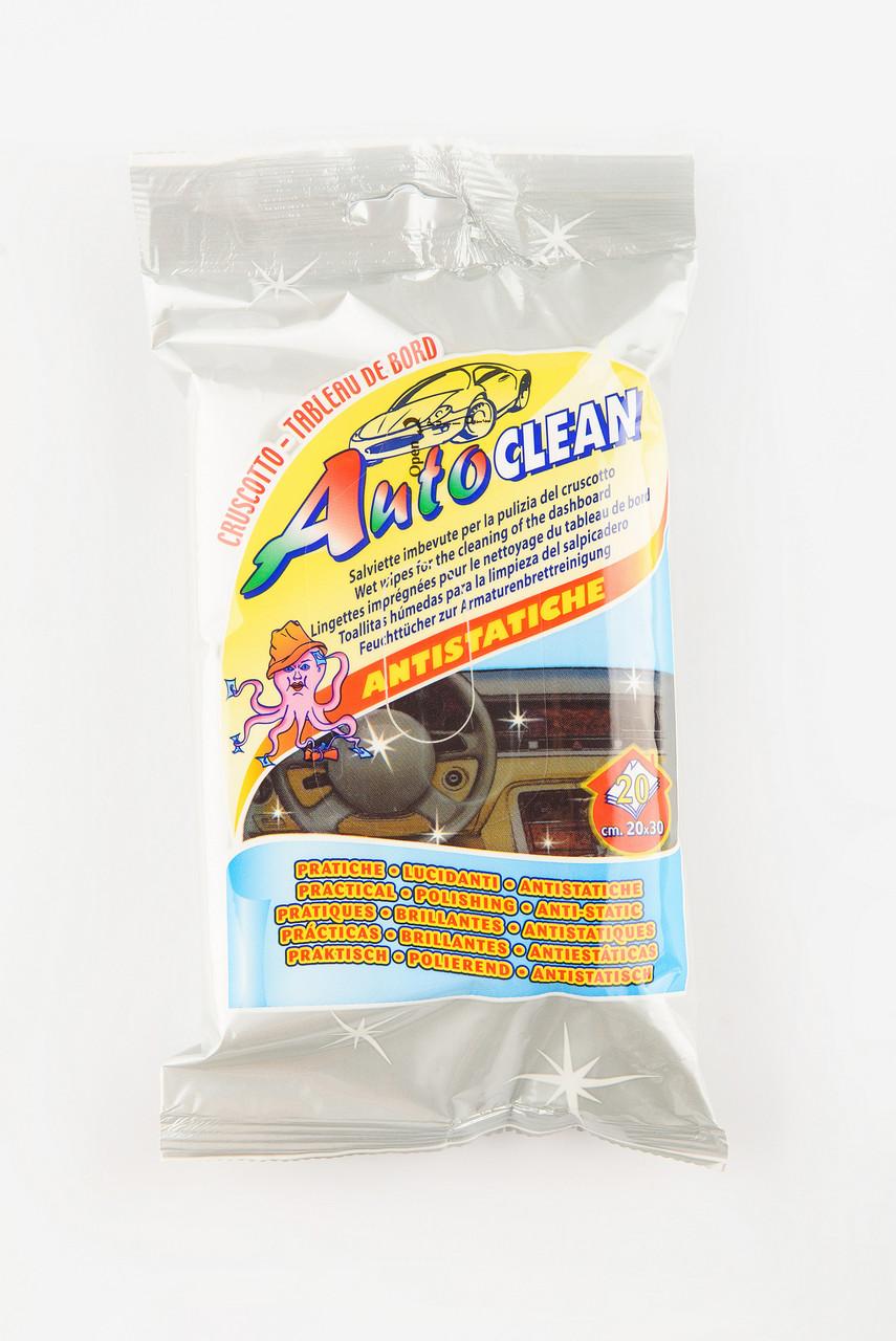 Auto Clean Cruscotto-Tableau De Bord Вологі серветки для очищення приладової панелі в автомобілі