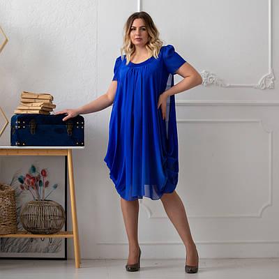 Платье женское большой размер нарядные  48-56 электрик