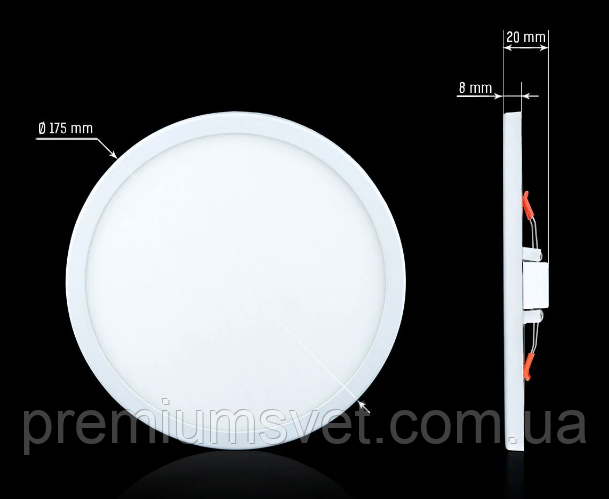 Светильник светодиодный Biom CL-R18W-5/2 18Вт круглый 5000К