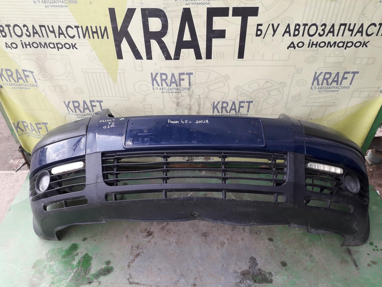 Бампер передній для Volkswagen Passat B5+ Plus