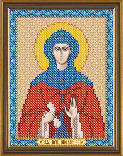 Аполлинария икона вышивка