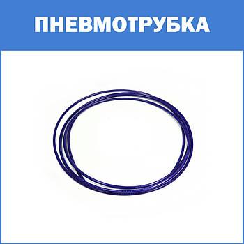 Трубка пневматична (1 м)
