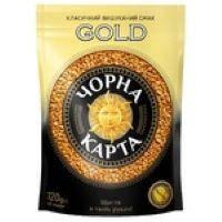 """Кофе растворимый """"Черная Карта Голд"""" 120 гр. в эконом пакете!"""